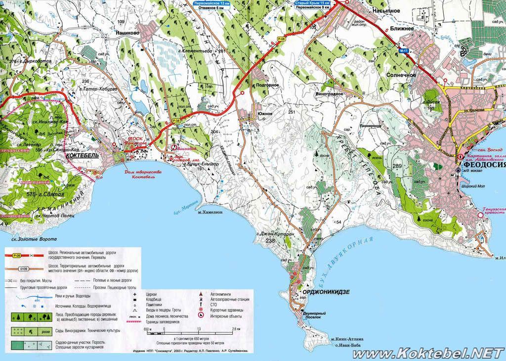 Карта Восточного побережья
